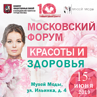 Moscow Forum health and beauty